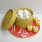 Dim sum with removable lid